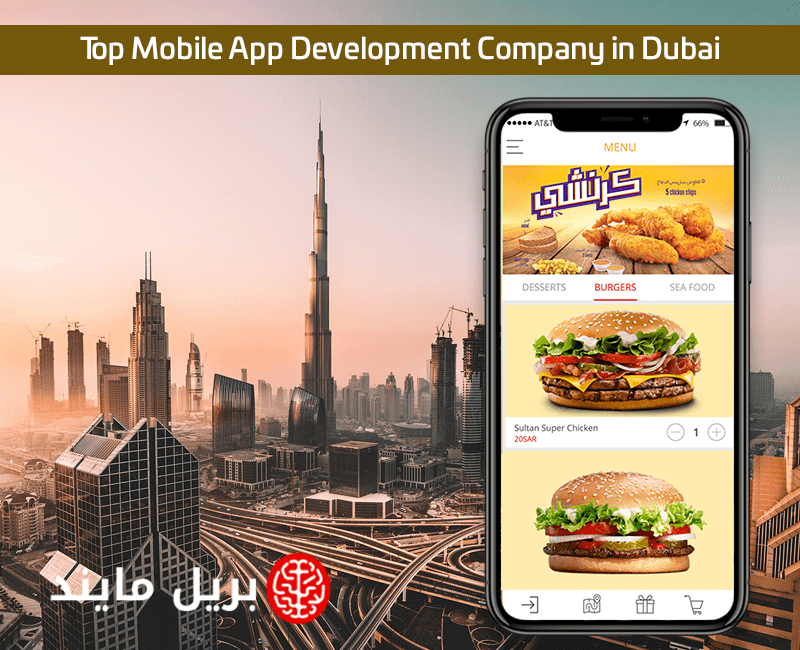 Top Mobile App Development Company in Dubai uae