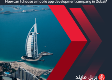 How can I choose a mobile app development company in Dubai?