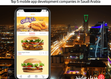 Top 5 mobile app development companies in Saudi Arabia