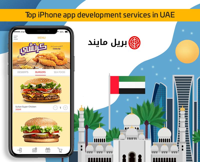 Top iPhone app development services in UAE